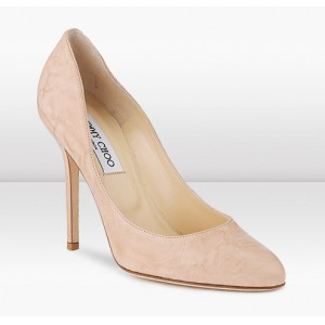 """Lovely"" Powder Pink Pumps"